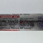 Clomifene Citrate tył