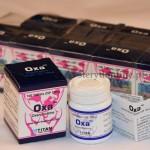 Oxa (Oxandrolone)