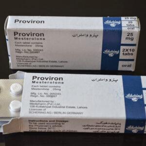 Proviron Masterolone 25 mg
